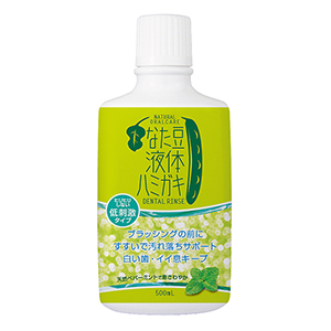 Natamame dental rinse