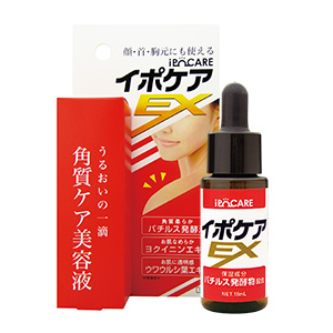 Ipocare EX(Warts care Essence)